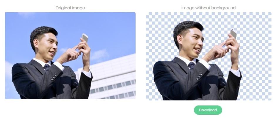 人物の背景をワンクリックで切り抜く便利サイト