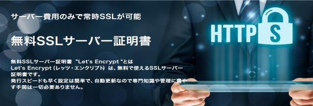 レンタルサーバーカゴヤKAGOYA共用サーバーS21 SSL