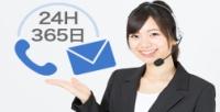 お名前.comレンタルサーバーサポート
