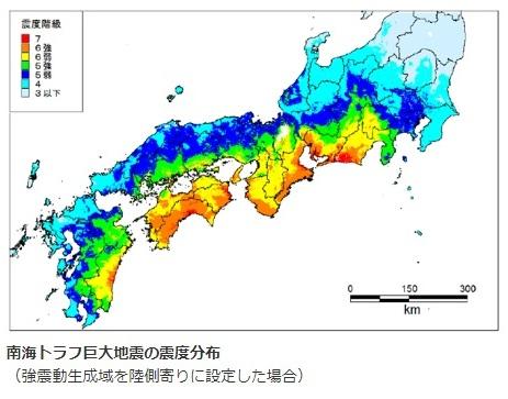 令和時代のレンタルサーバー選び、地震対策