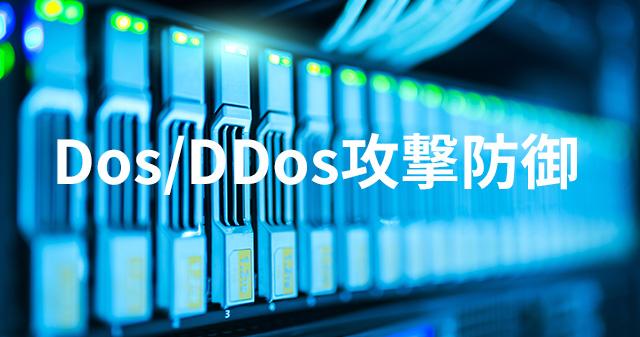 レンタルサーバーWADAX共用サーバーTypeSのセキュリティ対策