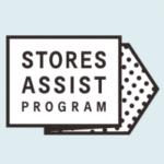 レンタルサーバー STORES.jpがショップオーナーを最大100万円支援 STORES ASSIST PROGRAM