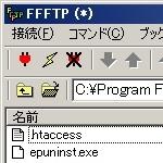 レンタルサーバー ConoHa WINGでFTPアカウント作成 FTPアカウント設定方法について