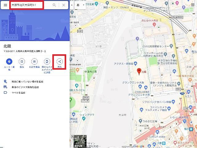 レンタルサーバー GooglemapをWordPressサイトに埋め込む アクセス