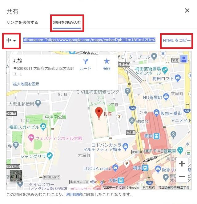 レンタルサーバー GooglemapをWordPressサイトに埋め込む タグ取得