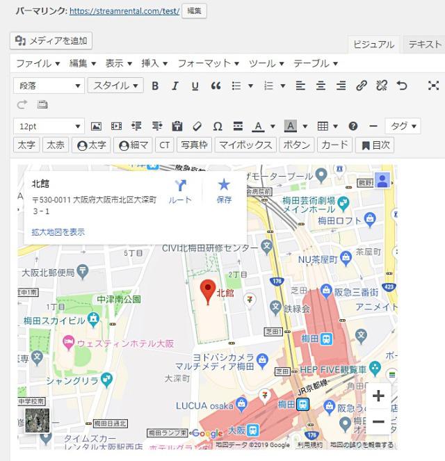 レンタルサーバー GooglemapをWordPressサイトに埋め込んだ画面確認
