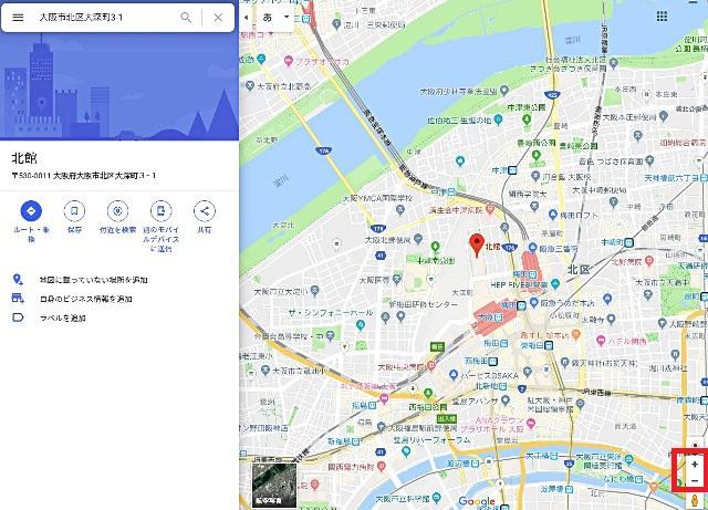 レンタルサーバー GooglemapをWordPressサイトに埋め込む 拡大する場合