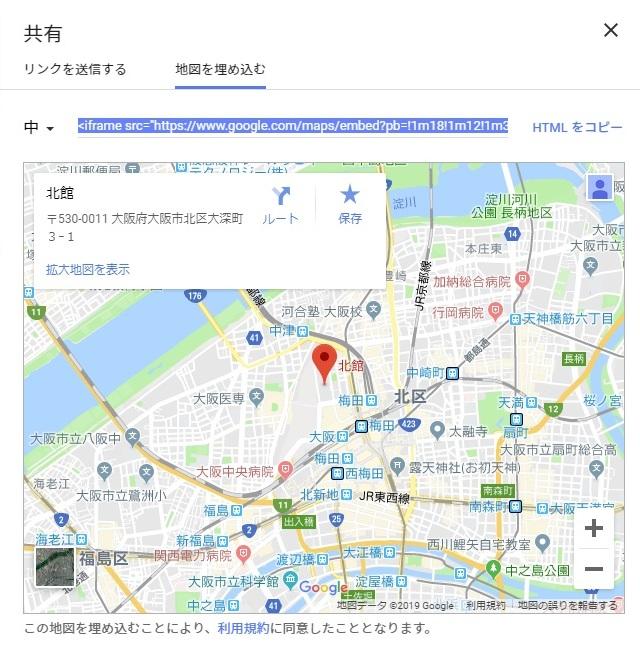 レンタルサーバー GooglemapをWordPressサイトに埋め込む 拡大地図のタグ取得
