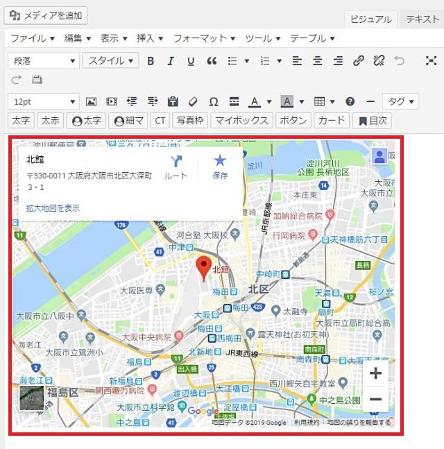 レンタルサーバー GooglemapをWordPressサイトに埋め込んだ画面(引き)をプレビューチェック