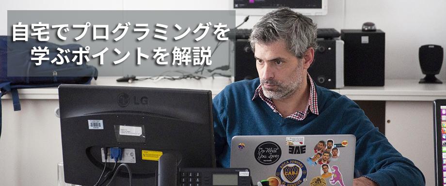 レンタルサーバー プログラミング言語は学ぶのは大変