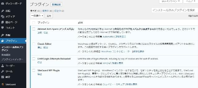 レンタルサーバー Google XML Sitmapsの初期設定