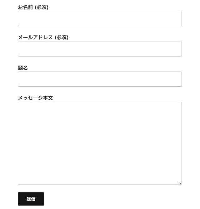 レンタルサーバー プラグインContact Form 7にチェックボックスを追加する 初期お問い合わせ画面