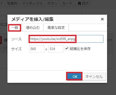 レンタルサーバー YouTube動画をWordPressサイトに埋め込んで公開する URLをコピーする