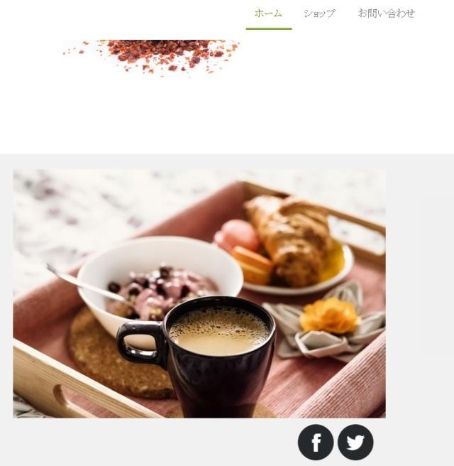 ホームページ作成サービス 「Jimdo」画像の配置完了