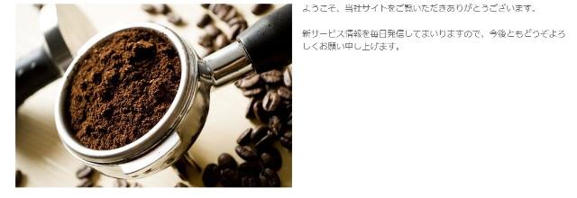 ホームページ作成サービス 「Jimdo」画像付き文章完成