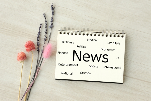 新型コロナウイルス、中小企業金融相談窓口を開設