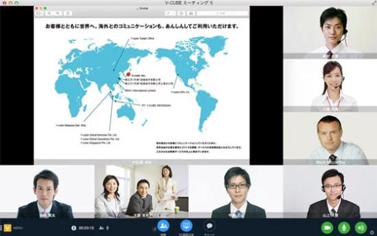 Web会議クラウドサービス「V-CUBE ミーティング」画面イメージ