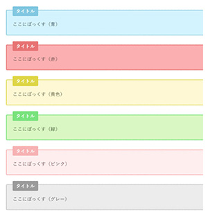 STORK19(ストーク19)ショートコードの利用方法