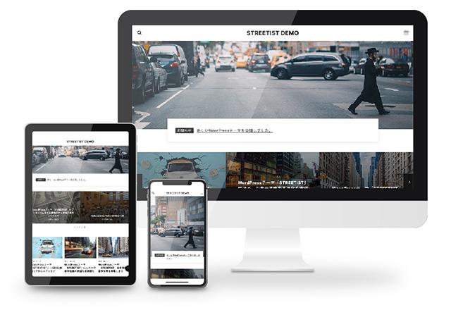 STREETIST(ストリーティスト)~高速表示に特化したクールなブログ用WordPressテンプレート~