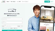 ネットショップ作成サービス BASE(ベイス)
