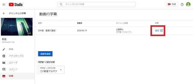 日本語設定完了