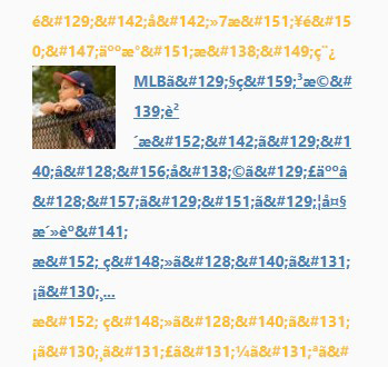 WordPress Popular Postsの文字化け例