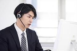 レンタルサーバー お名前.com デスクトップクラウド(FX専用VPS)24時間365日の電話サポート