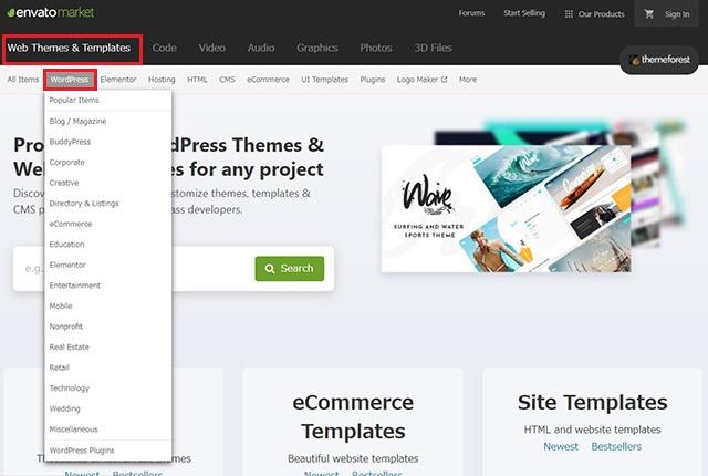 Envato market 公式英語サイト メニューを選択